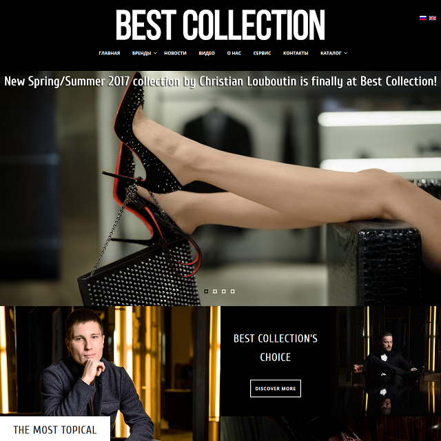 bestcollection.com.ua